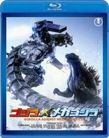 ゴジラ×メカゴジラ<東宝Blu-ray名作セレクション> [Blu-ray]