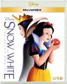 白雪姫 MovieNEX [Blu-ray]