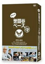 [DVD] 所さんの世田谷ベース VIII DVD-BOX