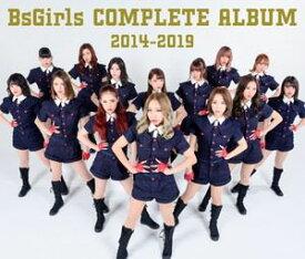 BsGirls / BsGirls COMPLETE ALBUM 2014-2019(TYPE-B) [CD]