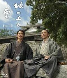 NHK スペシャルドラマ 坂の上の雲 13 日本海海戦 [DVD]