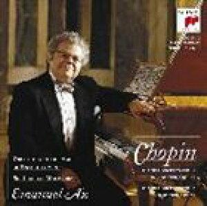 エマニュエル・アックス(p) / ベストクラシック100 1: ショパン: ピアノ協奏曲第1番&第2番 [CD]