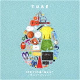 "TUBE / 35年で35曲 ""涙と汗"" 〜涙は心の汗だから〜 [CD]"