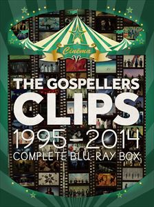 [Blu-ray] ゴスペラーズ/THE GOSPELLERS CLIPS 1995-2014 〜Complete Blu-ray Box〜(完全生産限定盤) ※再発売