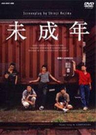 未成年 DVD-BOX [DVD]