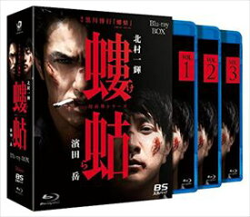螻蛄(疫病神シリーズ)Blu-ray-BOX [Blu-ray]