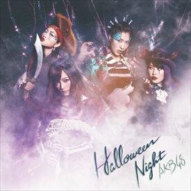 AKB48 / ハロウィン・ナイト(通常盤Type C/CD+DVD) [CD]
