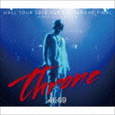 [CD] AK-69/HALL TOUR 2015 FOR THE THRONE FINAL-COMPLETE EDITION-(2CD+2DVD)
