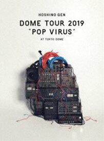 """星野源/DOME TOUR""""POP VIRUS""""at TOKYO DOME【初回限定盤】 [Blu-ray]"""