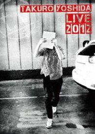吉田拓郎 LIVE 2012 [DVD]