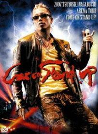 長渕剛/2007 TSUYOSHI NAGABUCHI ARENA TOUR COME ON STAND UP! [DVD]