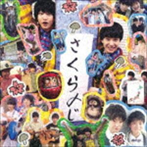 さくらしめじ / さくら〆じ(初回限定盤/CD+DVD) [CD]