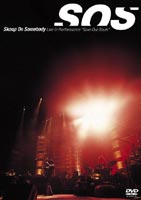 "Skoop On Somebody/Live in Performance""Save Our Souls"" [DVD]"