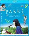 [Blu-ray] PARKS パークス