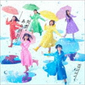 AKB48 / 失恋、ありがとう(通常盤/Type A/CD+DVD) (初回仕様) [CD]