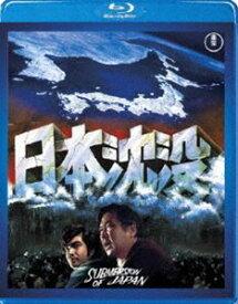 日本沈没 [Blu-ray]