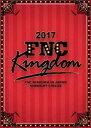 2017 FNC KINGDOM IN JAPAN -MIDNIGHT CIRCUS- [DVD]