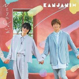 関ジャニ∞ / ひとりにしないよ(初回限定盤B/CD+DVD) [CD]