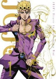 ジョジョの奇妙な冒険 黄金の風 Vol.1<初回仕様版> [Blu-ray]