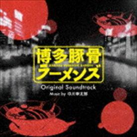 中川幸太郎(音楽) / 博多豚骨ラーメンズ オリジナル・サウンドトラック [CD]