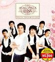 [DVD] コーヒープリンス1号店 スペシャルプライスDVD-BOX