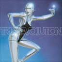 [CD] TRIX/EVOLUTION