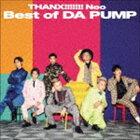 DA PUMP/THANX!!!!!!! Neo Best of DA PUMP(通常盤/CD+DVD)