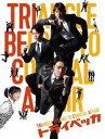 [DVD] トライベッカ(初回生産限定)