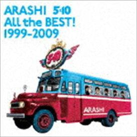 嵐 / All the BEST! 1999-2009(通常盤/2CD) [CD]