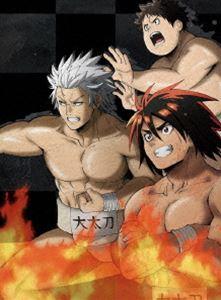 TVアニメ「火ノ丸相撲」第六巻 [DVD]