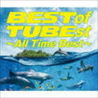 BEST of TUBEst ~All Time Best~