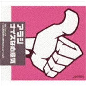 嵐 / ナイスな心意気(通常盤) [CD]
