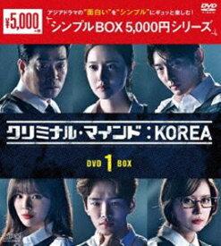 クリミナル・マインド:KOREA DVD-BOX1<シンプルBOX 5,000円シリーズ> [DVD]