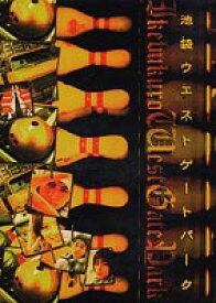 池袋ウエストゲートパーク DVD-BOX [DVD]
