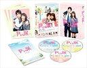 [Blu-ray] PとJK 豪華版(初回限定生産)