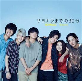 ECHOLL/Rayons / サヨナラまでの30分(通常盤) [CD]