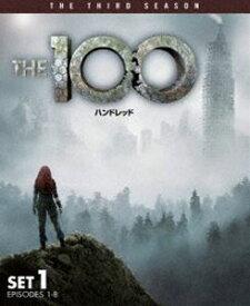 The 100/ハンドレッド〈サード・シーズン〉 前半セット [DVD]