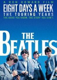 ザ・ビートルズ EIGHT DAYS A WEEK -The Touring Years DVD スタンダード・エディション [DVD]
