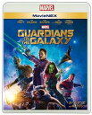 [Blu-ray] ガーディアンズ・オブ・ギャラクシー MovieNEX