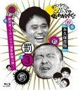 [Blu-ray] ダウンタウンのガキの使いやあらへんで!! 〜ブルーレイシリーズ3〜 松本チーム絶対笑ってはいけない温泉旅館の旅!