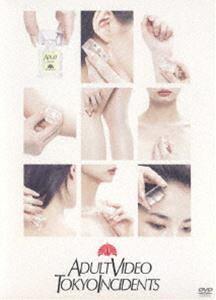 【DVD】 ADULT VIDEO
