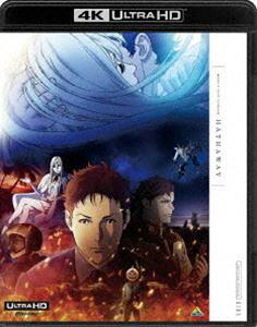 機動戦士ガンダム 閃光のハサウェイ 4K ULTRA HD Blu-ray