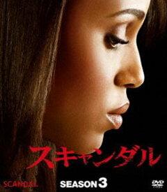 スキャンダル シーズン3 コンパクトBOX [DVD]