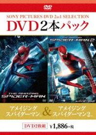 アメイジング・スパイダーマンTM/アメイジング・スパイダーマン2TM [DVD]