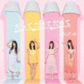 NMB48 / だってだってだって (通常盤Type-A CD+DVD) [CD]