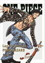 "ONE PIECE Log Collection ""PUNK HAZARD"" [DVD]"