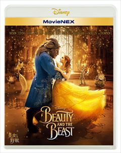 [Blu-ray] 美女と野獣 MovieNEX