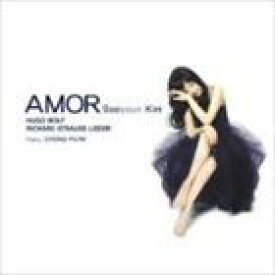 輸入盤 KIM SOO YOUN / 2ND ALBUM : AMOR [CD]