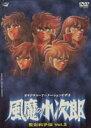 [DVD] 風魔の小次郎 聖剣戦争篇 Vol.2
