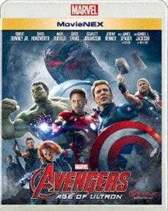 アベンジャーズ/エイジ・オブ・ウルトロン MovieNEX(期間限定盤) [Blu-ray]